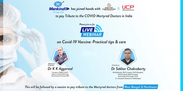 Covid-19 Vaccine: Practical tips & care