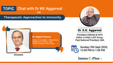 Therapeutic Approaches to Immunity in hindi