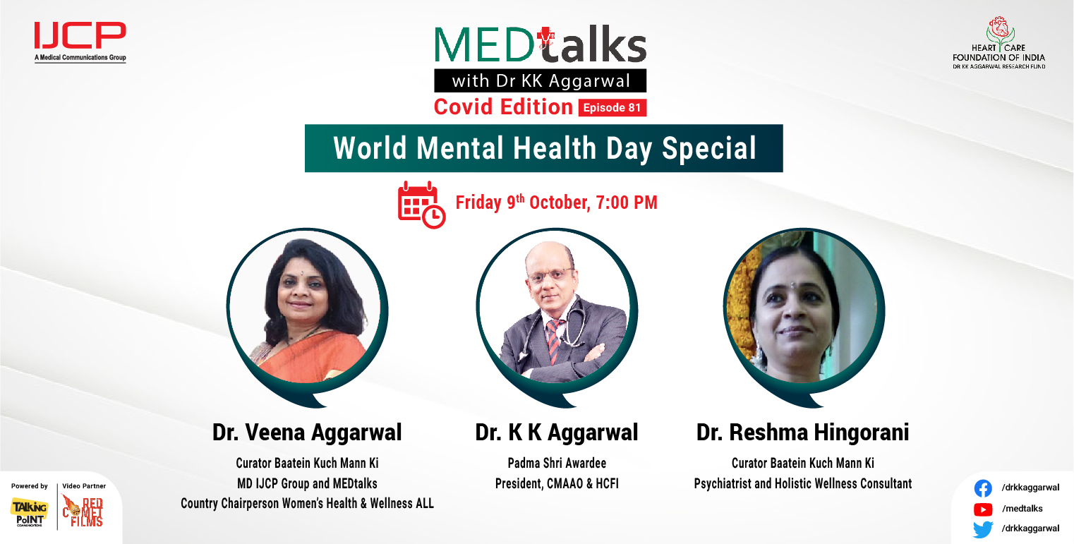 World Mental Health day Special