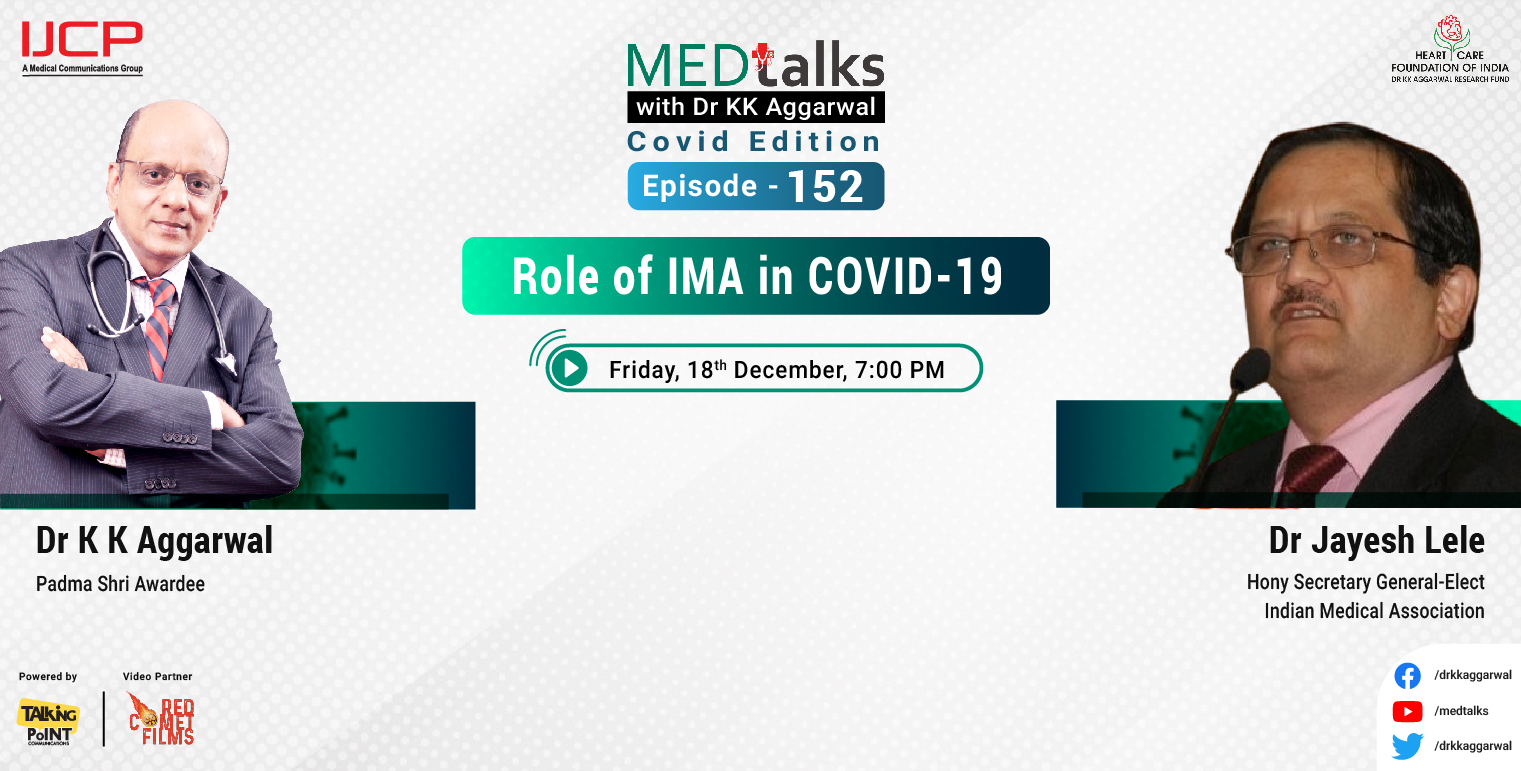 Role of IMA in COVID-19