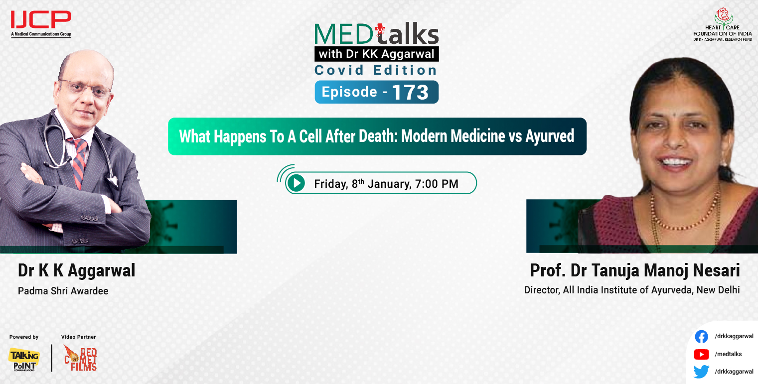 What Happens to a Cell After Death: Modern Medicine vs Ayurved